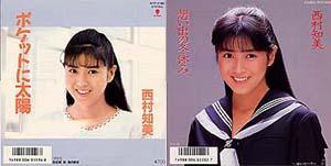 tomomi1987-2.jpg