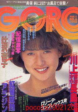 tujisawa89596.jpg