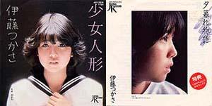 tukasa1981.jpg
