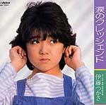 tukasa1984.jpg