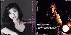 yakusimaru1985.jpg