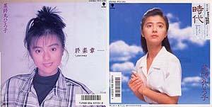 yakusimaru1988.jpg