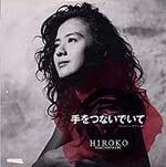 yakusimaru1990.jpg