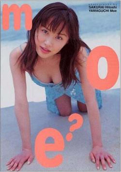 yamagu9683.jpg