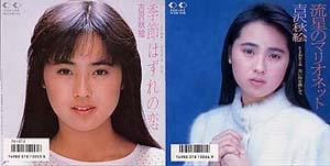 yoshizawa1986.jpg
