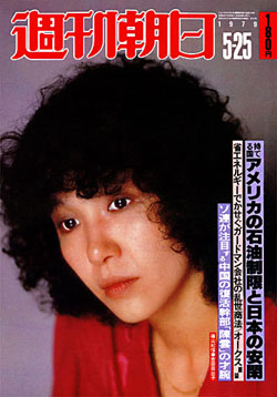 yosidahsa2.jpg