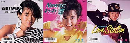 you1986-1.jpg