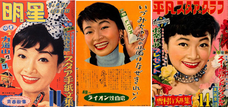 yukimura075.jpg.jpg