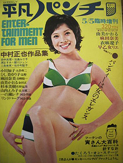 yumikaoru1973.jpg