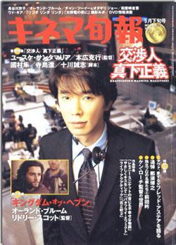 yusuk986.jpg