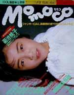 mo1987-02.jpg
