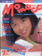 mo1988-02.jpg