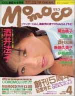 mo1988-04.jpg