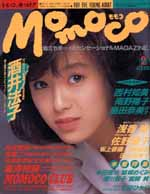 mo1989-02.jpg