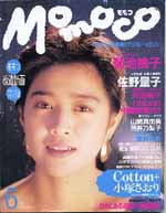mo1991-06.jpg