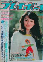 pb1977-12.jpg