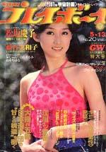 pb1980-20.jpg