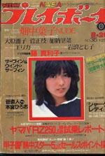 pb1980-35.jpg
