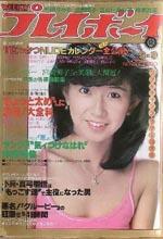 pb1980-37.jpg