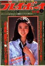 pb1980-47.jpg