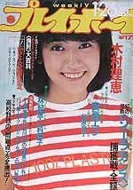 pb1982-05.jpg