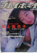pb1988-15.jpg