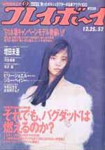 pb1990-52.jpg