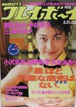 pb1994-22.jpg
