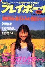 pb1995-34.jpg