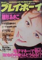 pb1995-52.jpg