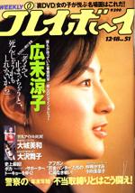 pb2001-51.jpg