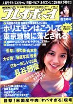 pb2006-07.jpg