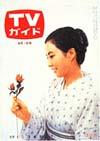 1962-09-01.jpg