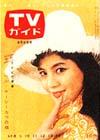 1962-09-08.jpg