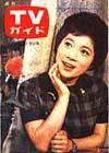1962-10-19.jpg
