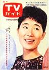 1962-10-26.jpg