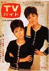 1962-11-16.jpg