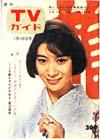 1963-01-18.jpg