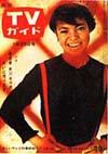 1963-01-25.jpg