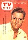 1963-02-08.jpg