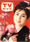 1963-02-22.jpg