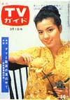 1963-03-01.jpg
