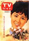 1963-03-08.jpg