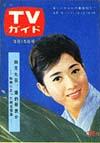 1963-03-15.jpg