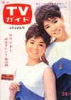 1963-03-29.jpg