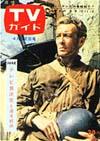 1963-04-12.jpg