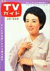 1963-04-19.jpg