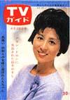 1963-04-26.jpg