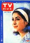 1963-05-10.jpg