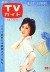 1963-05-17.jpg